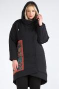 Оптом Куртка зимняя женская классическая БАТАЛ черного цвета 112-901_701Ch в Казани, фото 7
