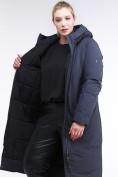 Оптом Куртка зимняя женская удлиненная темно-синего цвета 112-919_123TS в Казани, фото 7