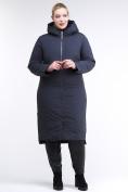 Оптом Куртка зимняя женская удлиненная темно-синего цвета 112-919_123TS в Казани, фото 2