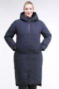 Оптом Куртка зимняя женская удлиненная темно-синего цвета 112-919_123TS в Казани, фото 3