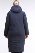 Оптом Куртка зимняя женская удлиненная темно-синего цвета 112-919_123TS в Казани, фото 5
