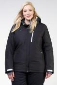Оптом Куртка горнолыжная женская большого размера черного цвета 11982Ch в Екатеринбурге, фото 2
