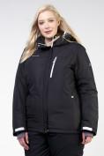 Оптом Куртка горнолыжная женская большого размера черного цвета 11982Ch в Екатеринбурге, фото 3
