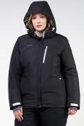 Оптом Куртка горнолыжная женская большого размера черного цвета 11982Ch в Екатеринбурге, фото 5
