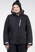 Оптом Куртка горнолыжная женская большого размера черного цвета 11982Ch в Екатеринбурге, фото 6