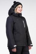 Оптом Куртка горнолыжная женская большого размера черного цвета 11982Ch в Екатеринбурге