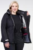 Оптом Куртка горнолыжная женская большого размера черного цвета 11982Ch в Екатеринбурге, фото 11