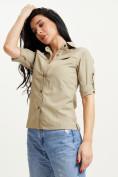 Оптом Рубашка классическая женская бежевого цвета 12002B в Екатеринбурге, фото 7