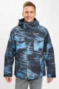 Оптом Куртка демисезонная 3 в 1синего цвета 12004S в Екатеринбурге, фото 11