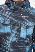 Оптом Куртка демисезонная 3 в 1синего цвета 12004S в Екатеринбурге, фото 14