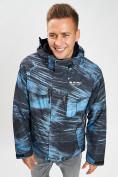 Оптом Куртка демисезонная 3 в 1синего цвета 12004S в Екатеринбурге, фото 16