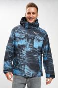 Оптом Куртка демисезонная 3 в 1синего цвета 12004S в Екатеринбурге, фото 17