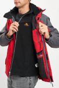 Оптом Куртка демисезонная 3 в 1 красного цвета 12005Kr в Екатеринбурге, фото 8