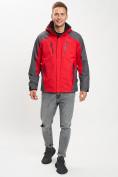Оптом Куртка демисезонная 3 в 1 красного цвета 12005Kr в Екатеринбурге, фото 9