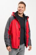 Оптом Куртка демисезонная 3 в 1 красного цвета 12005Kr в Екатеринбурге, фото 13