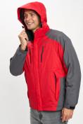 Оптом Куртка демисезонная 3 в 1 красного цвета 12005Kr в Екатеринбурге, фото 7
