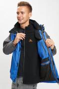 Оптом Куртка демисезонная 3 в 1 синего цвета 12005S в Екатеринбурге, фото 4