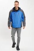 Оптом Куртка демисезонная 3 в 1 синего цвета 12005S в Екатеринбурге, фото 10
