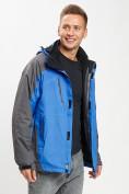 Оптом Куртка демисезонная 3 в 1 синего цвета 12005S в Екатеринбурге, фото 3