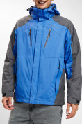 Оптом Куртка демисезонная 3 в 1 синего цвета 12005S в Екатеринбурге, фото 5