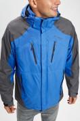 Оптом Куртка демисезонная 3 в 1 синего цвета 12005S в Екатеринбурге, фото 6