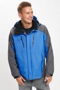 Оптом Куртка демисезонная 3 в 1 синего цвета 12005S в Екатеринбурге