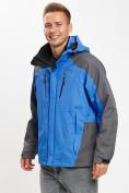 Оптом Куртка демисезонная 3 в 1 синего цвета 12005S в Екатеринбурге, фото 2