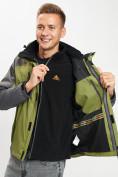 Оптом Куртка демисезонная 3 в 1 зеленого цвета 12005Z в Екатеринбурге, фото 7
