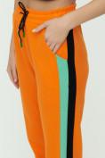 Оптом Штаны джоггеры женские оранжевого цвета 1309O в Екатеринбурге, фото 14