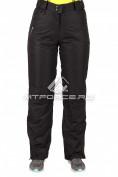 Интернет магазин MTFORCE.ru предлагает купить оптом брюки горнолыжные женские черного цвета 1403Ch по выгодной и доступной цене с доставкой по всей России и СНГ