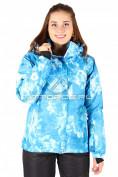 Интернет магазин MTFORCE.ru предлагает купить оптом куртка горнолыжная женская голубого цвета 14099G по выгодной и доступной цене с доставкой по всей России и СНГ