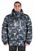 Интернет магазин MTFORCE.ru предлагает купить оптом куртка горнолыжная мужская большого размера зеленого цвета 14101Z по выгодной и доступной цене с доставкой по всей России и СНГ