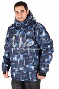 Интернет магазин MTFORCE.ru предлагает купить оптом куртка горнолыжная мужская большого размера темно-синего цвета 14101TS по выгодной и доступной цене с доставкой по всей России и СНГ