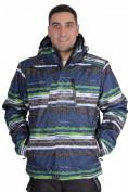 Интернет магазин MTFORCE.ru предлагает купить оптом куртка горнолыжная мужская синего цвета 14102S по выгодной и доступной цене с доставкой по всей России и СНГ
