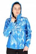 Интернет магазин MTFORCE.ru предлагает купить оптом ветровка женская синего цвета 14110S по выгодной и доступной цене с доставкой по всей России и СНГ