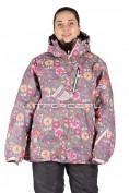 Интернет магазин MTFORCE.ru предлагает купить оптом куртка горнолыжная женская большого размера розового цвета 14111R по выгодной и доступной цене с доставкой по всей России и СНГ