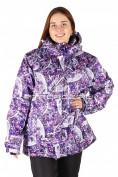 Интернет магазин MTFORCE.ru предлагает купить оптом куртка горнолыжная женская большого размера фиолетового цвета 14114F по выгодной и доступной цене с доставкой по всей России и СНГ