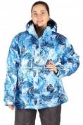 Интернет магазин MTFORCE.ru предлагает купить оптом куртка горнолыжная женская большого размера синего цвета 14114S по выгодной и доступной цене с доставкой по всей России и СНГ