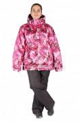 Интернет магазин MTFORCE.ru предлагает купить оптом костюм горнолыжный женский большого размера розового цвета 014114R по выгодной и доступной цене с доставкой по всей России и СНГ