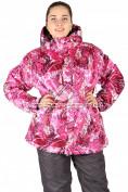 Интернет магазин MTFORCE.ru предлагает купить оптом куртка горнолыжная женская большого размера розового цвета 14114R по выгодной и доступной цене с доставкой по всей России и СНГ
