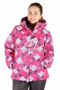 Интернет магазин MTFORCE.ru предлагает купить оптом куртка горнолыжная женская розового цвета 1431R по выгодной и доступной цене с доставкой по всей России и СНГ