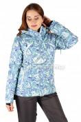 Интернет магазин MTFORCE.ru предлагает купить оптом куртка горнолыжная женская бирюзового цвета 1433Br по выгодной и доступной цене с доставкой по всей России и СНГ