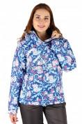 Интернет магазин MTFORCE.ru предлагает купить оптом куртка горнолыжная женская синего цвета 1433G по выгодной и доступной цене с доставкой по всей России и СНГ