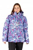 Интернет магазин MTFORCE.ru предлагает купить оптом куртка горнолыжная женская большого размера синего цвета 1436S по выгодной и доступной цене с доставкой по всей России и СНГ