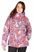 Интернет магазин MTFORCE.ru предлагает купить оптом куртка горнолыжная женская большого размера розового цвета 1436R по выгодной и доступной цене с доставкой по всей России и СНГ