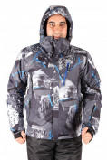 Интернет магазин MTFORCE.ru предлагает купить оптом куртка горнолыжная мужская серого цвета 1437Sr по выгодной и доступной цене с доставкой по всей России и СНГ