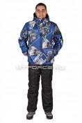 Интернет магазин MTFORCE.ru предлагает купить оптом костюм горнолыжный мужской синего цвета 01437S по выгодной и доступной цене с доставкой по всей России и СНГ