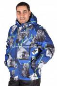 Интернет магазин MTFORCE.ru предлагает купить оптом куртка горнолыжная мужская синего цвета 1437S по выгодной и доступной цене с доставкой по всей России и СНГ