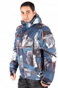 Интернет магазин MTFORCE.ru предлагает купить оптом куртка горнолыжная мужская голубого цвета 1437Gl по выгодной и доступной цене с доставкой по всей России и СНГ