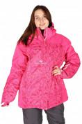 Интернет магазин MTFORCE.ru предлагает купить оптом куртка горнолыжная женская большого размера розового цвета 1479R по выгодной и доступной цене с доставкой по всей России и СНГ